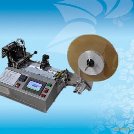 专业商标切带机(冷热一体)洗水唛织带裁切机 尺码标裁剪机