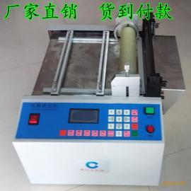 宸兴业特别推荐电池套膜裁切机 PVC塑料膜裁剪机厂家现货