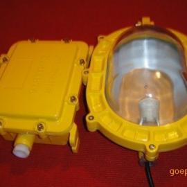 BFC8120-J150W防爆强光泛光应急灯-MH气体放电灯系列