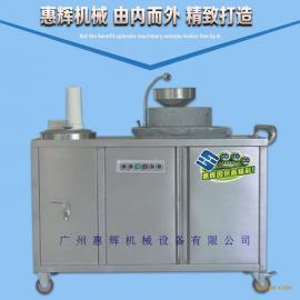 商用石磨豆浆机、燃气加热石磨豆浆机