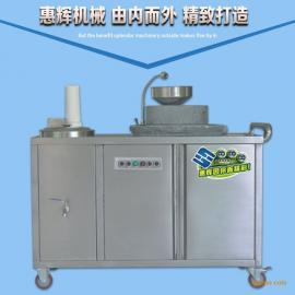 商用石磨豆乳机、燃气手自一体石磨豆乳机