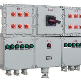 10回路防爆照明配电箱