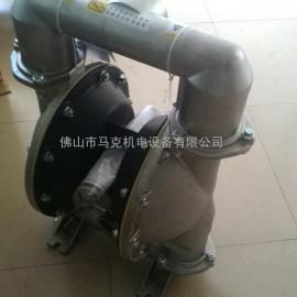 国产气动隔膜泵 排污泵【质量保证】