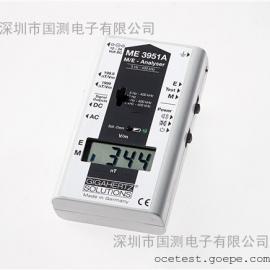 工频电磁场强度检测仪ME3951A
