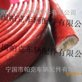 粘扣式耐高温套管