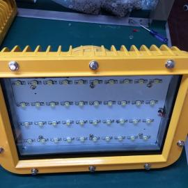 防爆LED泛光灯BFC8410-48W防爆工厂灯