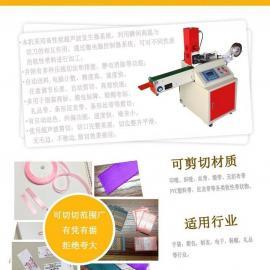 服装印唛超声波切唛机,服装商标超切机