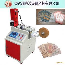 杰达JD-1820HD全自动商标剪切机,印唛洗唛剪切设备