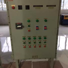 BXM51-6K防爆照明配电箱