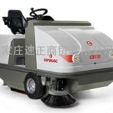 意大利高美 CS 110 大型驾驶式无尘清扫车