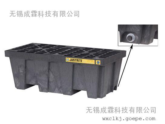 沈阳溢出物控制托盘|28623|防漏托盘|2桶盛漏250L
