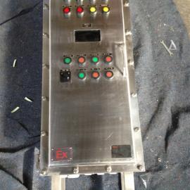 BXM-4K防爆照明配电箱