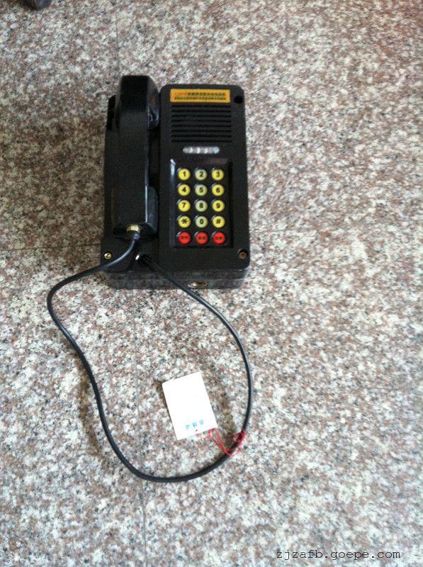 KTH15防爆电话机