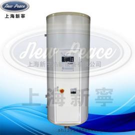 4kw120L电热水器