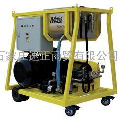 德国马哈 M 50/38工业级冷水高压清洗机