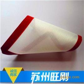 苏州旺刚多功能硅胶烤箱烤盘烘焙垫、FDA认证硅胶供应商