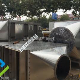 上海江恒实业废气处理