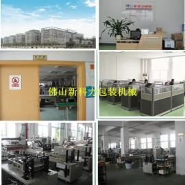 杭州地区|铝材包装机|优质厂家