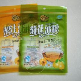 调料味品包装袋