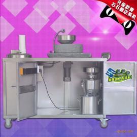 全自动石磨豆浆机 商用石磨豆浆机