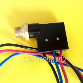 电动黄油泵的油路分配阀检知开关、集成递进式分配器微动开关