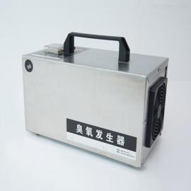 SJ-ST-7G手提式臭氧发生器供应厂家报价