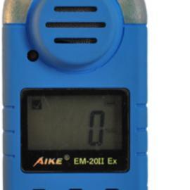 特供AIKE澳洲新仪器EM-20II防爆型便携式可燃气体检测报警仪器