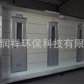 供应江苏 安徽带淋浴移动厕所 江苏移动厕所厂家销售