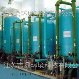 钢制罐式QL型高效纤维球过滤器 江苏吉鼎环境