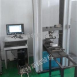 天津美特斯CMT1310电子万能试验机报价