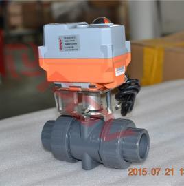 高速开关型PVC电动球阀 执行器为20NM超小型