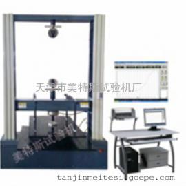 天津CMTH-1电子万能试验机生产厂家
