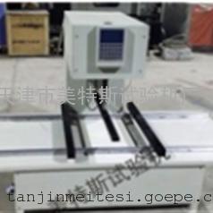 天津CMTKZ-1数显非金属薄板抗折机报价