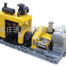 德国马哈M 100/300 D柴油超高压清洗机