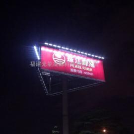 户外立柱广告牌专用太阳能LED灯
