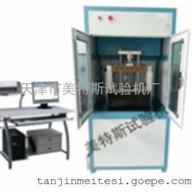 天津CMTPL-30A型微机控制疲劳试验机厂家批发