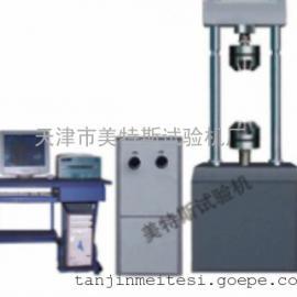 CMTPL-40电液伺服动态疲劳试验机批发价格