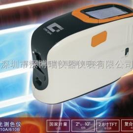 CS-610分光测色仪 高精度数显色差仪 手持式测色仪