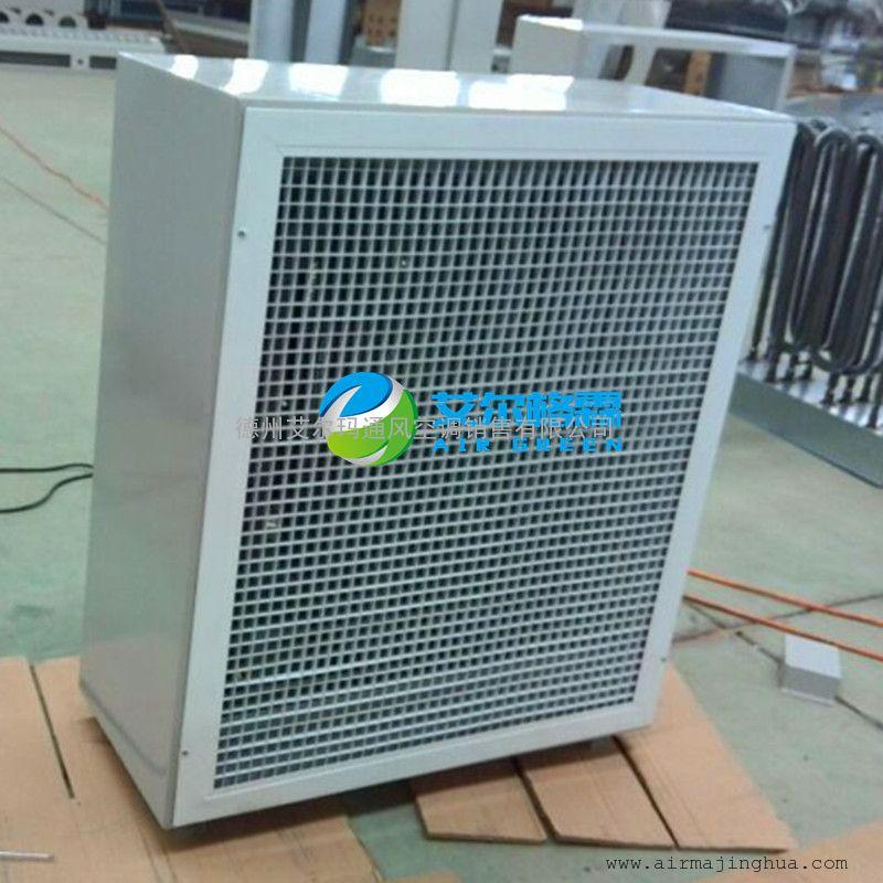 冬季促销D40型电加热型工业暖风机