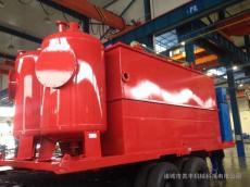 油井回注水车载气浮过滤整套设备