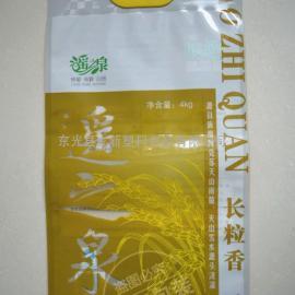 大米杂粮真空包装袋