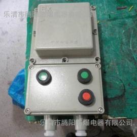 现场防爆电磁启动控制箱功率2.2KW