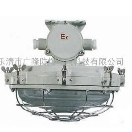 BYH-22xh防爆环形日光灯