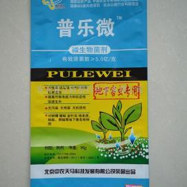 高阻隔农药包装袋生产厂家