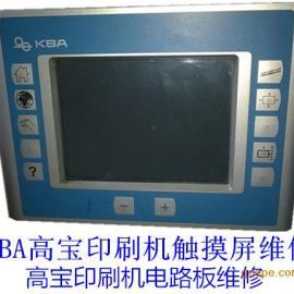 阿玛达数控折弯机触摸屏维修,剪板机触摸屏维修北京顺义