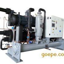 工业超低温冷水机