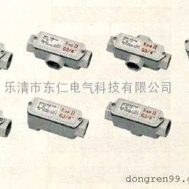 BHC防爆穿线盒