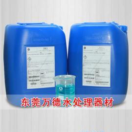 天津现货 美国GE还原剂 脱氯剂DCL32 25公斤/桶