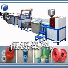 供应捆扎绳机 自动打草绳机,塑料扁丝拉丝机厂家