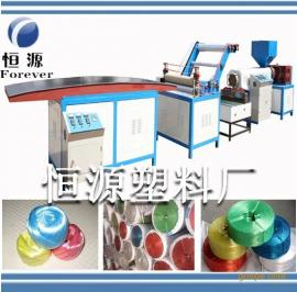 塑料扁丝拉丝机,PP/PE塑料拉丝机,撕裂膜机价格
